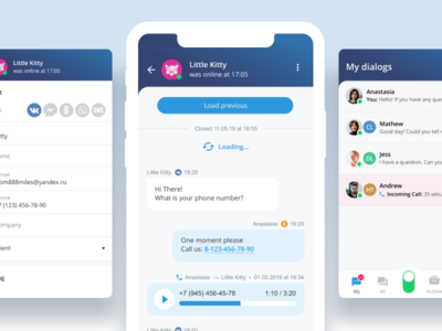Mobile chat for manager