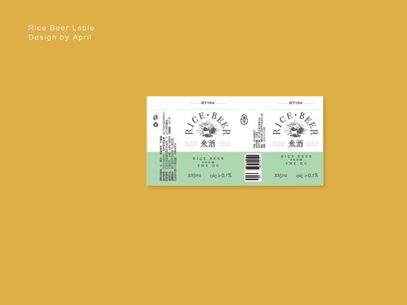 Beer label design china shenzhen chengdu panda graphic design beer packaging beer