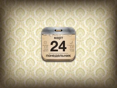 iPhone icon for Calend.ru app calendar iphone textures illustrator wallpaper russian