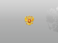 National Emblem for Russian President twitter userpic