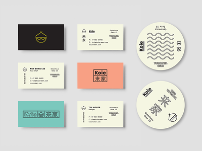 Koie / Business Cards + Coasters typography type marks coasters business cards ramen restaurant branding