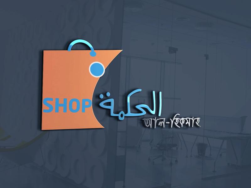 Shop Logo typography ux ui minimal vector branding flat logo design concept logo design branding illustration design graphics design logo design logo