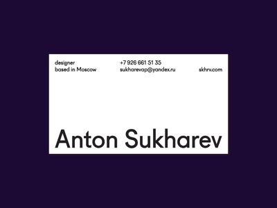 BC — Anton
