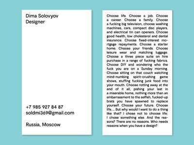 BC — Dmitry