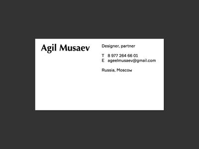 BC — Agil