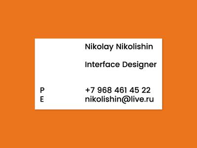 BC — Nikolay