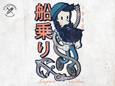 Japan Style fisherman anchor sailor japan style kidswear 船乗り print apparel hand drawn danilo de donno print design comic cartooning