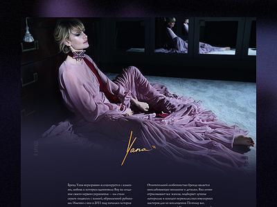 About the Designer / Profile site web design web showcase jewelry luxury diamonds shop gems passion craftsmanship jewels