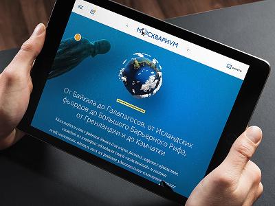 Moskvarium Concept sketch ui website blue web ipad ocean design