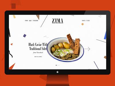 Zima Street Food Bar In London / Concept kandinsky bar concept webdesign web design food zimin zima