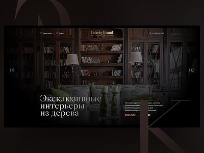 Luxury Interior Designs typography exclusive design luxury concept web