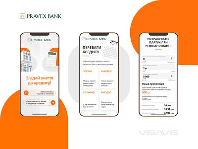 Pravex Bank. Landing Refinancing adaptive landing page development pravex ui  ux bank website design