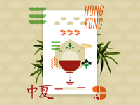 Food From Around The World - Illustration Series - 1 - China