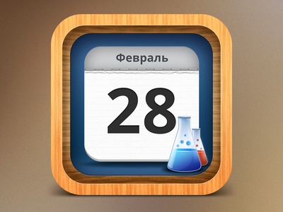 Organizer iOS App Icon