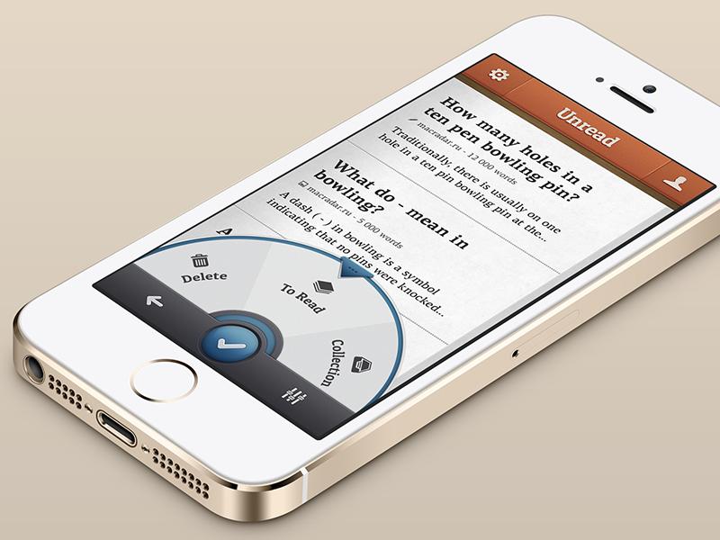 Unread iOS App app ios realistic articles circle pocket read roll skeuomorph text