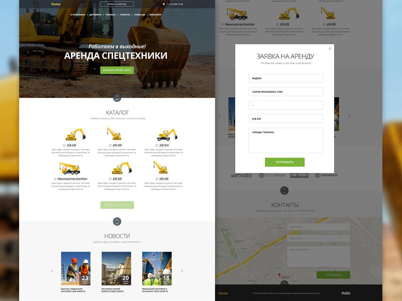 Rentss web web design website technics equipment constructions excavators diggers