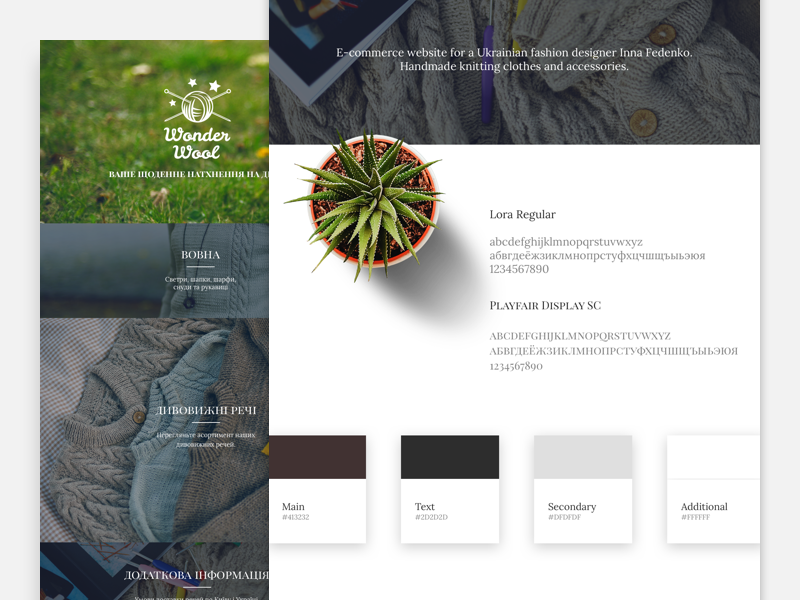 Wonder Wool e-commerce minimalistic website clean product online clothes store shop ux ui web design e-commerce