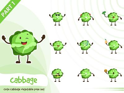 Illustration of cute cabbage vegetable set cabbage vegetable set tiny cute pose illustration vector funtoons design character cartoon