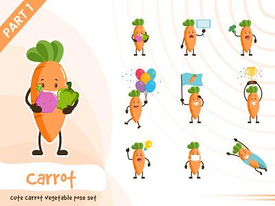 Illustration of carrot vegetable set set vegetable carrot tiny cute pose vector funtoons design character cartoon