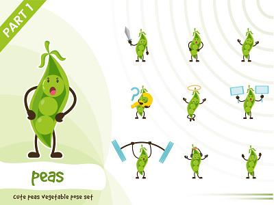 Illustration of cute peas vegetable set peas green set tiny cute pose vector funtoons design character cartoon