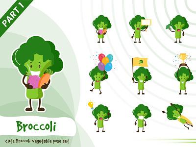 Illustration of cute broccoli vegetable set pose vegetable green cute broccoli set illustration funtoons design character cartoon