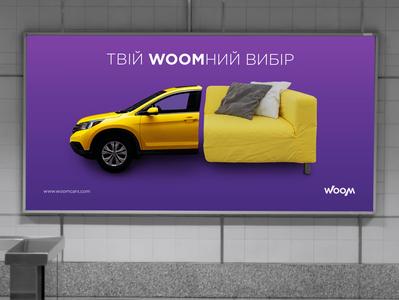 WOOM usa cars key visual poster art poster billboard brand design logotype branding design brand identity logo branding