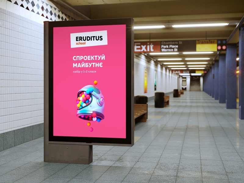 Poster for ERUDITUS education center poster design poster art eruditus education key visual creative billboard poster design branding design branding