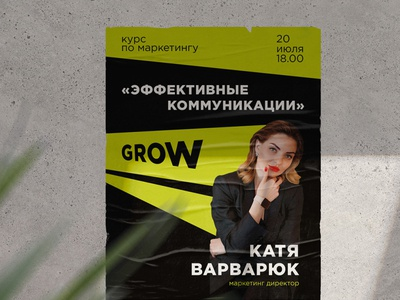 GROW marketing school identity and poster design poster logodesign billboard logotype logo brand design brand identity branding design branding