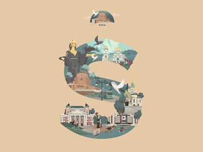 Sofia city bulgaria sofia city illustration city illustrator illustration art vector vectorart digital art illustration