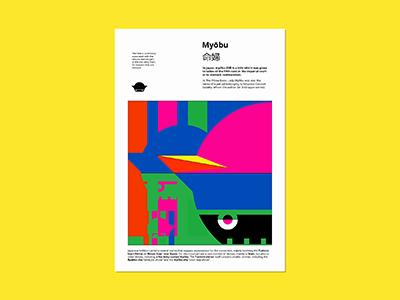 Myōbu graphic design