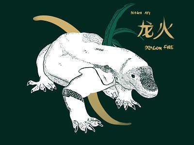 Dragon Fire illustration botanical komodo animal fire dragon