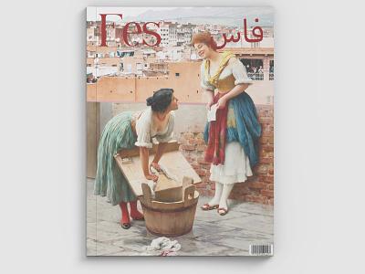 Moroccan magazine design fes morocco concept art collage collage art magazine cover