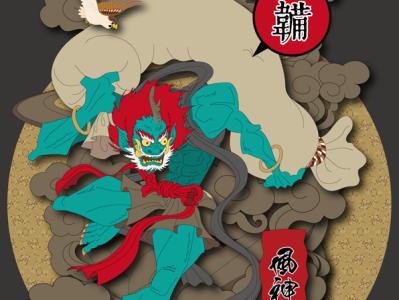 Feng Shen 风神 illustration