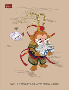 MONKEYKING illustration