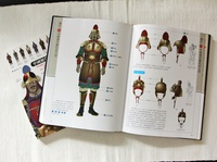 Illustration Ancient Chinese Armour illustration