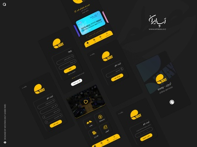 Stock Exchange mobile training software design app logo ux ui vector ui design