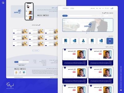 Jobfo Website ux design ui ux webdesign ui design vector design website