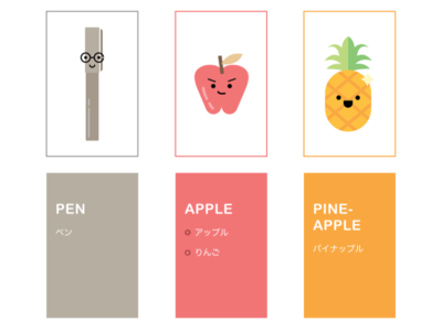 PPAP fruit pineapple pen apple vector illustration graphic flat characters