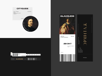 Glavguide - печатные материалы minimal design businesscard branding ticket print design