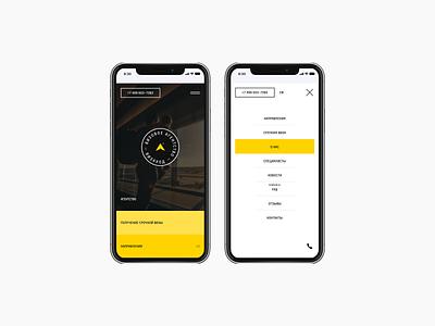 Визаход - мобильная версия сайта design black yellow mobile adaptive ux ui website webdesign digital