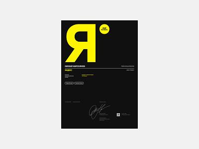 Wemakefab School - фирменные элементы logo yellow school branding design brand identity brand design branding brand