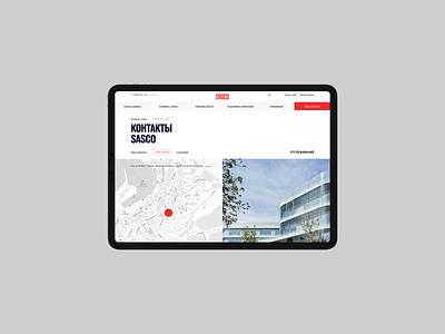 SASCO - дизайн внутренних страниц red corporate design website design web design innerpages inner page corporate design ux ui digital website webdesign