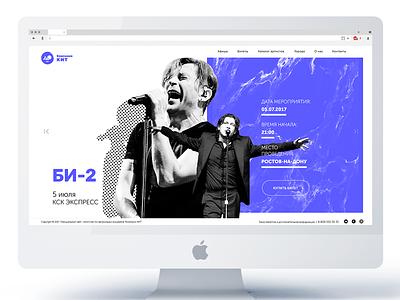 Kit – service concerts ux. ui. website. events. music. concert