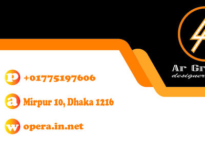 Business Card Design (design by rj prince) business card branding illustration design