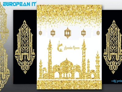 Ramadan Kareem Card Illustration (design by rj prince) flyer design branding illustration design