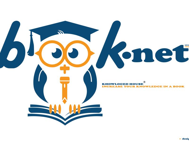 book Logo Design (design by rj prince) logo branding illustration design icon