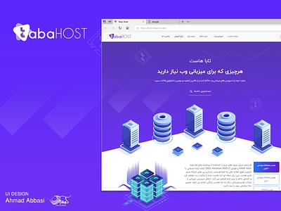 Isometric Web Hosting and WHMCS webdesign website website design ahmadabba30 abba30 hosting template hosting company whmcs hosting host isometric