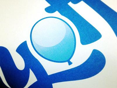 Logo revision. no strings payoff balloon logo revision