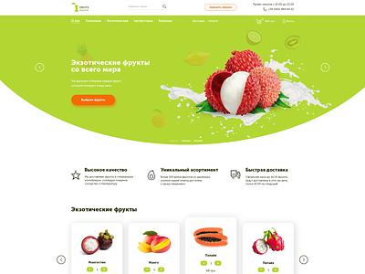 online store, part 1🍎 online store bright fruits junior designer ui  ux webdesign