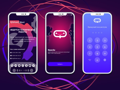 Frisbi App UX/UI Design frisbi app design apple app design ui ux uiux uxui ui design uidesign